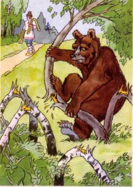Медведи-оборотни